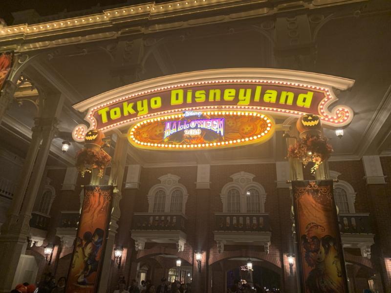 東京モーターショーに行ってきました