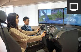 ドライビングシュミレーター教室