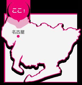 愛知県丹羽郡大口町